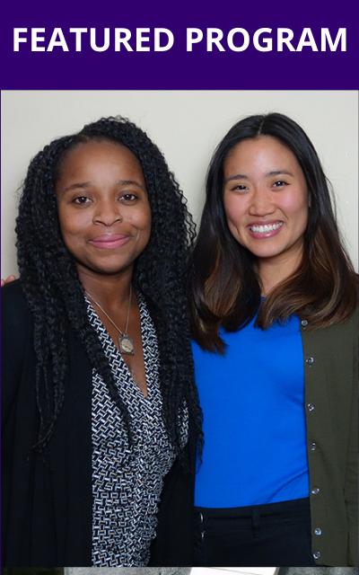 diversity subinternship program
